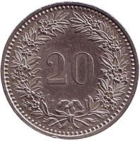 Монета 20 раппенов. 1997 год, Швейцария.