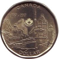 150 лет Конфедерации Канада. Объединённая нация. Монета 1 доллар. 2017 год, Канада.