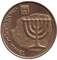 Менора (Семисвечник). Монета 10 агор. 1997 год, Израиль.
