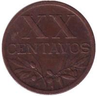 Ростки. Монета 20 сентаво. 1944 год, Португалия.
