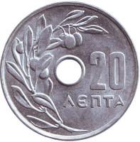 Монета 20 лепт. 1969 год, Греция. aUNC.