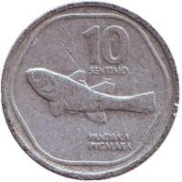 Монета 10 сентимо. 1985 год, Филиппины.