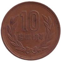Монета 10 йен. 1974 год, Япония.