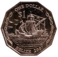 Парусник. Монета 1 доллар, 2007 год, Белиз. UNC.
