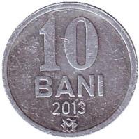 Монета 10 бани. 2013 год, Молдавия.