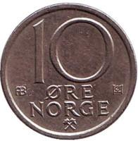 10 эре. 1975 год, Норвегия.