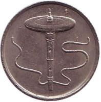 Волчок. Монета 5 сен. 1989 год, Малайзия.