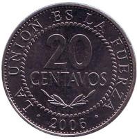 Монета 20 сентаво. 2006 год, Боливия.