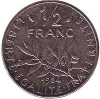 Монета 1/2 франка. 1984 год, Франция.