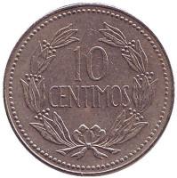 Монета 10 сентимо. 1971 год, Венесуэла.