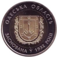 85 лет Одесской области. Монета 5 гривен. 2017 год, Украина.