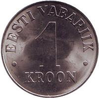 Монета 1 крона. 1992 год, Эстония. Редкая!