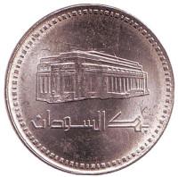 Центральный банк Судана. Монета 25 гиршей. 1989 год, Судан.