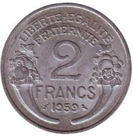 2 франка. 1959 год, Франция.