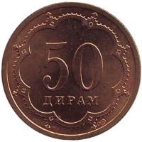 Монета 50 дирамов. 2001 год, Таджикистан. (СПМД).