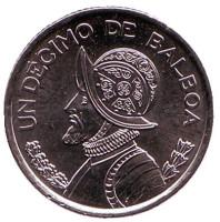 Монета 1/10 бальбоа. 2017 год, Панама.