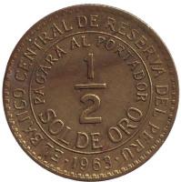 Монета 1/2 соля. 1963 год, Перу.