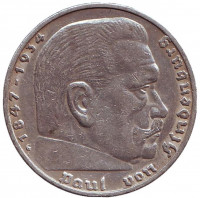 Гинденбург. Монета 5 рейхсмарок. 1935 (G) год, Третий Рейх.