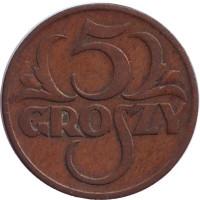 Монета 5 грошей. 1928 год, Польша.