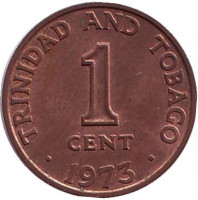 Монета 1 цент. 1973 год, Тринидад и Тобаго.
