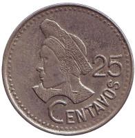 Индианка. Монета 25 сентаво. 1989 год, Гватемала.