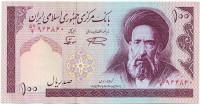 Банкнота 100 риалов. 1985 - 2005 гг., Иран. Тип 6.