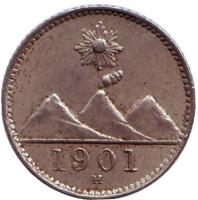 Монета 1/4 реала. 1901 год, Гватемала.