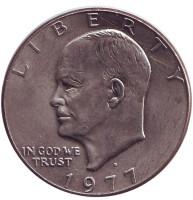 Дуайт Эйзенхауэр. 1 доллар, 1977 год (D), США.