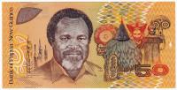 Банкнота 50 кин. 1989 год, Папуа-Новая Гвинея.
