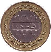 Монета 100 филсов. 2002 год, Бахрейн.