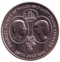 Свадьба Принца Чарльза и Леди Дианы. Монета 25 пенсов. 1981 год, Остров Святой Елены.