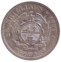 Монета 2,5 шиллинга. 1897 год, ЮАР.
