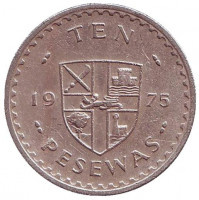 Монета 10 песев. 1975 год, Гана.