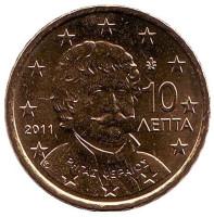 Монета 10 центов. 2011 год, Греция.