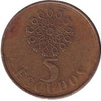 Монета 5 эскудо. 1986 год, Португалия.