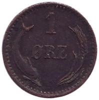 Монета 1 эре. 1894 год, Дания.