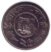 Тигр. Монета 25 пойш. 1978 год, Бангладеш.