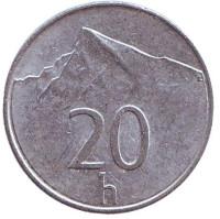 Пик Кривань Высоких Татр. Монета 20 геллеров. 1994 год, Словакия.