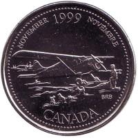 Миллениум. Ноябрь 1999. Авиасообщение с севером. Монета 25 центов. 1999 год, Канада.