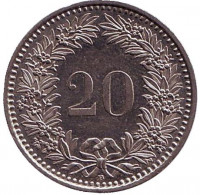 Монета 20 раппенов. 1999 год, Швейцария.