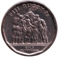 Команда Фиджи по Регби-7 - чемпионы Олимпиады 2016. Монета 50 центов. 2017 год, Фиджи.