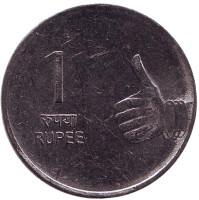 "Монета 1 рупия. 2010 год, Индия. (""*"" - Хайдарабад)"