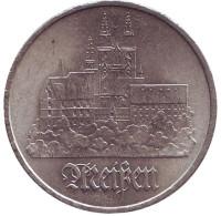 Город Мейсен (Майсен). 5 марок. 1972 год (А), ГДР.