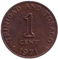 Монета 1 цент. 1971 год, Тринидад и Тобаго.