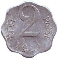 Монета 2 пайса. 1971 год, Индия.