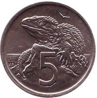 Гаттерия. Монета 5 центов. 1974 год, Новая Зеландия.