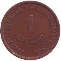 Монета 1 эскудо 1970 год, Португальский Тимор.