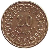 Монета 20 миллимов. 2013 год, Тунис.