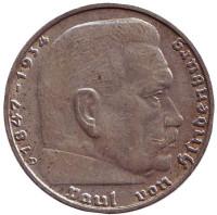 Гинденбург. Монета 2 рейхсмарки. 1938 (D) год, Третий Рейх (Германия).