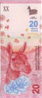 Гуанако. Банкнота 20 песо. 2017 год, Аргентина.
